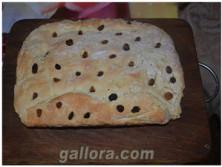 Выпечка домашнего хлеба в духовке.Хлебец с изюмом и орехами