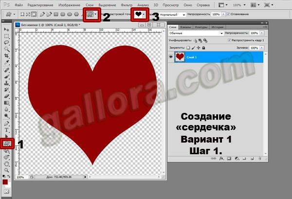 Как сделать открытку фотошопе чтобы открывалась