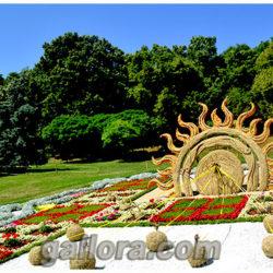 Ландшафтная выставка «Город Солнца»
