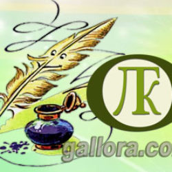 Премиум — подписка на продукцию издательства «ГАЛЛОРА»