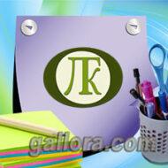 Дополнительные услуги издательства